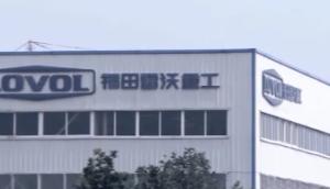 雷沃國際重工股份有限公司企業宣傳片-1