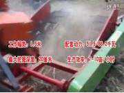 豪豐4JW-150型莖塊挖掘機作業視頻