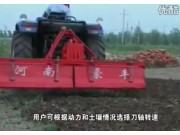 豪丰1GQN旋耕机作业视频