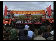 中凌4YZ-2玉米收割机现场演示会
