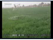 汉和无人机陕西作业视频