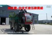 华成美禾自走式喷杆喷药机打药机喷雾机作业视频