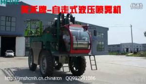華成美禾自走式噴桿噴藥機打藥機噴霧機作業視頻