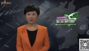 安徽黟县电视台采访-高科新农植保无人机
